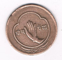 5 PAISE 1953-1957   NEPAL /8823/ - Népal