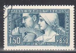 France Scott #B27 USED Variety / Yvert N° 252b Oblitéré - Variété - 1849-1850 Cérès