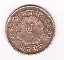 5 PAISE 1965   NEPAL /8828/ - Népal