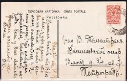 :-:  1914  -  BELLE OBLITERATION MUETTE  Sur BELLE CARTE POSTALE - Conséquence De La Guerre -. - Cartas