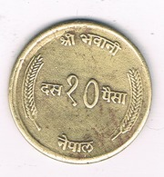 10 PAISE 1972-1974   NEPAL /8830/ - Népal
