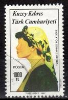 CY TR+ Türkisch Zypern 1987 Mi 210 218 Folklore, Hafen - Oblitérés