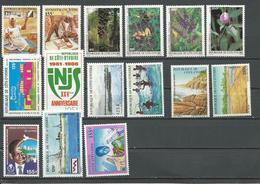 COTE IVOIRE Voir Détail (15) ** Cote 24,25 $ 1986 - Côte D'Ivoire (1960-...)