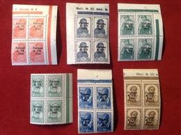 Deutsche Besetzungsausgaben WW2 Estland 1941 Pernau Aufdrucke 6 Viererblöcke Postfrisch - Occupation 1938-45