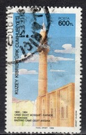 CY TR+ Türkisch Zypern 1989 Mi 248 250A Moschee, EUROPA - Oblitérés