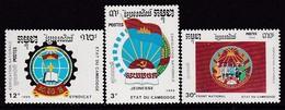 SERIE NEUVE DU CAMBODGE - EDIFICATION NATIONALE N° Y&T 892D à 892F - Cambodge