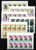 CONGO - Taxe  46 / 51 - Fleurs - NON DENTELES - Blocs De 10 Coins De Feuilles - Complet 6 Val. - Neufs N** - Très Beaux - Congo - Brazzaville