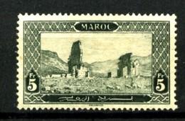 MAROC - 78 - 5F Vert-noir - Neuf N* - Très Beau - Maroc (1891-1956)