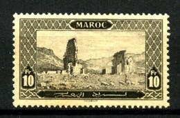 MAROC - 79 - 10F Noir - Neuf N* - Très Beau (gomme Jaunie) - Morocco (1891-1956)