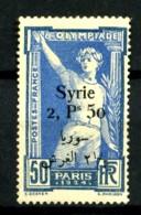 SYRIE - 152 - 50c Jeux Olympiques PARIS 1924 Surchargé - Neuf N* - Très Beau - Syrie (1919-1945)