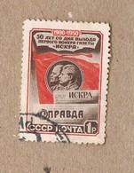Sowjetunion - 1923-1991 URSS