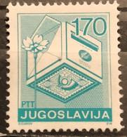 Yugoslavia, 1988, Mi: 2313 (MNH) - Neufs