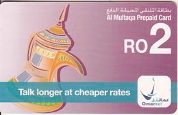 OMAN(chip) - Pot(250000ex), Chip GEM3.3, Used - Oman