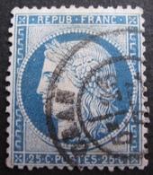R1606/136 - CERES N°60C - CàD D'ORAN (ALGERIE) - 1871-1875 Cérès