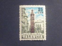 Spain - Plan Sur De Valencia - 1978 - Torre Santa Catalina**MNH  - Look Scan - Spanien