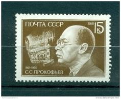Russie - USSR 1991 - Michel N. 6191 - Sergueï Prokofiev ** - 1923-1991 URSS