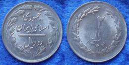 IRAN - 2 Rials SH1364 (1985AD) KM# 1233 Islamic Republic Since 1979 - Edelweiss Coins - Iran