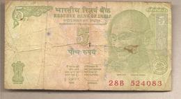 India - Banconota Circolata Da 5 Rupie P-94Aa.2 - 2009 - India
