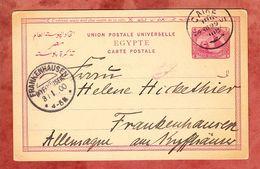 Ganzsache Ascher P 11 Pyramide, Cairo Nach Frankenhausen 1899, Ankunftstempel KOS 1900 (61609) - Égypte