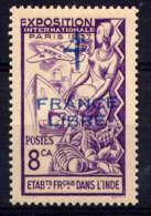 INDE - 156** - EXPOSITION INTERNATIONALE DE PARIS / FRANCE LIBRE - India (1892-1954)