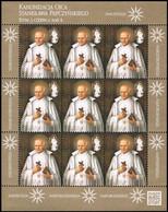 Poland 2016 Fi 4690 Mi 4840 The Canonization Of Father Stanislaus Papczynski - 1944-.... République