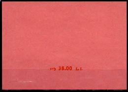 ISRAEL Bale 89b INTERLEAF Of International Reply Coupon Reponse Antwortschein IRC IAS  38.00 L.I. Mint  ** ( 3mm ) - Israel
