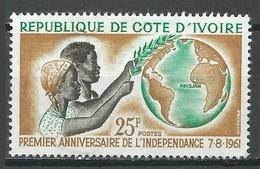 Cote D'Ivoire YT N°192 Indépendance Oblitéré ° - Côte D'Ivoire (1960-...)