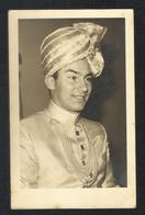 Prince Of Aga Khan Old Black & White Picture Photography Photo Press Trucial States Dubai Gulf - Dubai