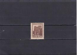 España Nº 772 Manchas En La Goma - 1931-50 Nuevos & Fijasellos