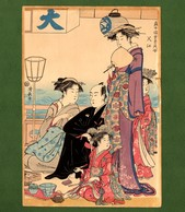ST-JP TORII KIYONAGA Le Donne Dei Quartieri Gay GIAPPONE-JAPON-JAPAN - Estampes & Gravures