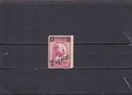 España Nº 791 - 1931-50 Nuevos & Fijasellos