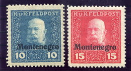 AUSTRIAN MILITARY POST In MONTENEGRO 1918 Unissued Overprints On 10, 15 H. LHM / *.  Michel I-II - 1850-1918 Empire