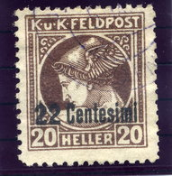 AUSTRIAN MILITARY POST In ITALY 1918  22 C. On 20 H.Newspaper Stamp.perforated 11½  Used.  Michel 23B - 1850-1918 Empire