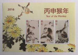 Ghana 2016**SH.1601. (Year Of The Monkey )[18;52] - Papes