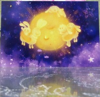 Bunnies Sleep Tale Style Starry Sky Аppearance Of Such A Mood Fine Art Modern Russian Postcard By Polina Yakovleva - Postcards