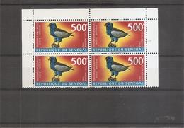 Aigle Bateleur ( PA 67 Du Sénégal En Bloc De 4 XXX -MNH) - Eagles & Birds Of Prey