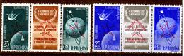 ROMANIA  1958  BRUSSELS WORLD EXPO  SET IN  MNH  TRIPLETS - 1948-.... Républiques