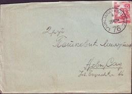 SLOVENIA - Railway Postmark  LJUBLJANA  KARLOVAC  76  - 1958 - Slovenia