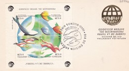 CUMBRE DE LA TIERRA, PRESERVACION DEL SISTEMA ECOLOGICO. FDC 1992 BUENOS AIRES, L'ARGENTINE; CARTE CARD ...- BLEUP - Umweltschutz Und Klima