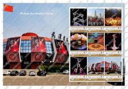 Ukraine. Wuhan Acrobatics Circus (China). Personalized. MNH - Cirque