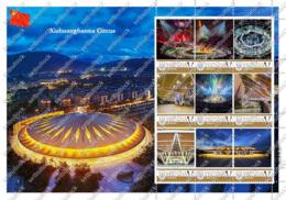 Ukraine. Xishuangbanna Circus (China). Personalized. MNH - Cirque