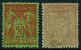 France N° 96a Neuf ** (MNH) TTB Centré - Signé Calves  Cote 200 Euros - TTB Qualité - 1876-1898 Sage (Tipo II)