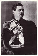 Romania Regal Royal Corl II Regalitate Royal Family - Roumanie