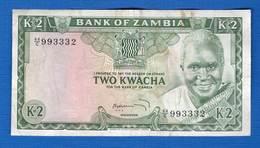Zambie  2  Kwacha  1969  Sig 4 - Zambie