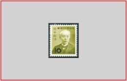 Giappone Japan 1961 - Cat. 678 (MNH **) Anniversario Delle Poste - Anniversary Of Postal Service (003995) - 1926-89 Imperatore Hirohito (Periodo Showa)