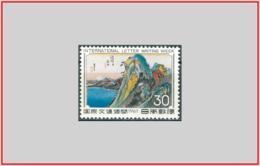 Giappone Japan 1961 - Cat. 686 (MNH **) Settimana Della Lettera Scritta - Letter Written Week (004037) - 1926-89 Imperatore Hirohito (Periodo Showa)