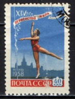 URSS - 1958 - 14th World Gymnastic Championships, Moscow, July 6-10 - USATO - Oblitérés