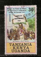TANZANIE KENYA OUGANDA     OBLITERE - Kenya (1963-...)