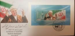 L) 2017 IRAN, IN HONOUR OF AYATOLLAH HASHEMI RAFSANJANI, PRESIDENT, FLAG, FDC - Iran