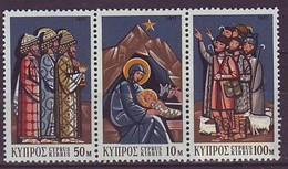 CYPRUS 369-371,unused,Christmas 1971 - Chypre (République)